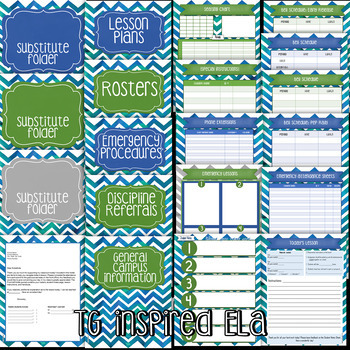 Substitute Folder / Binder -- Blue, Green, & Gray Watercolor Stripes