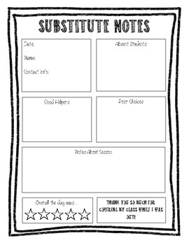 Substitute Notes Sheet for Teachers FREEBIE