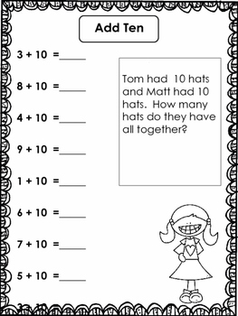 Substitute Plans: First Grade