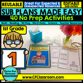 1st Grade Substitute Plans | Sub Plans FIRST GRADE | Substitute Binder | Sub Tub