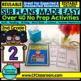 2nd Grade Substitute Plans | Sub Plans SECOND GRADE| NO PREP