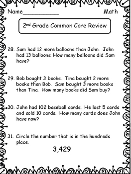 Substitute Plans for 2nd Grade