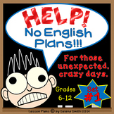 Sub Plans for Middle School and High School English #1