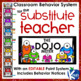 Substitute Teacher Behavior System using Class Dojo  #memoriesdeal
