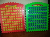 Subtract and Multiply (Set of 2)