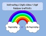 Subtracting 2-Digits Minus 1-Digit (Regroup or No Regrouping) Craftivity