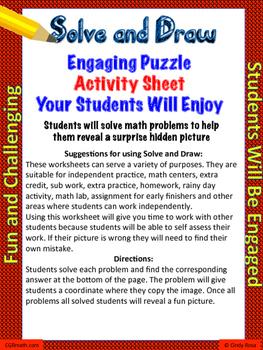Subtracting 2-digit Integers Puzzle Activity Worsheet