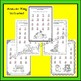 Subtracting 3 Digit Numbers Worksheets - Back to School Themed