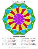 Subtracting Decimals Mandala Math Color by Number