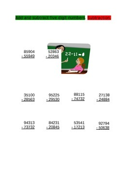 Subtracting Five Digit Numbers for 4th Grade