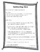 Subtracting Practice With Dice FREEBIE