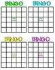 Subtracting Rational Numbers (Positive & Negative Fractions/Mixed Numbers) Bingo