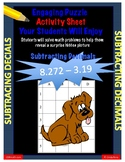 Subtracting decimals fun puzzle activity worksheet (thousa