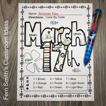 Color By Numbers St. Patrick's Day Subtraction Facts Color By Code