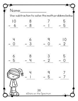 #LOVE2020 Subtraction Worksheets (Single Digit)