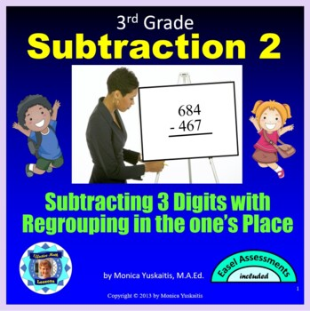 Common Core 3rd - Subtraction 2 - 3 Digits with Regrouping