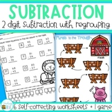 Two digit subtraction with regrouping Worksheets and Game