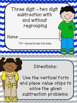 Subtraction 3 digit-2 digit with and without regrouping (Module 4)