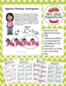 Subtraction - Algebraic Thinking Kindergarten
