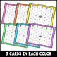 Subtraction Bingo 1-20