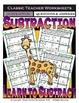 Subtraction Bundle - Learn to Subtract - Set 1 -Kindergarten-1st Grade (Grade 1)