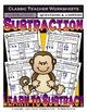Subtraction Bundle - Learn to Subtract - Set 2 -Kindergarten-1st Grade (Grade 1)