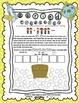 Subtraction- Buried Treasures - A 2&3 Digit Subtraction Es