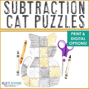 Subtraction Cat Puzzles | No Prep Halloween Activities, Math Centers, or Games