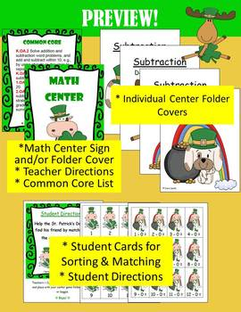 St. Patrick's Day Subtraction Math Center Games