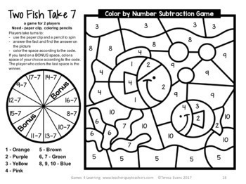 Subtraction Color by Number Games: 13 Color by Number Subtraction Games