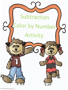 Halloween Subtraction Color by Numbers