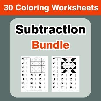 Subtraction Coloring Worksheets Bundle