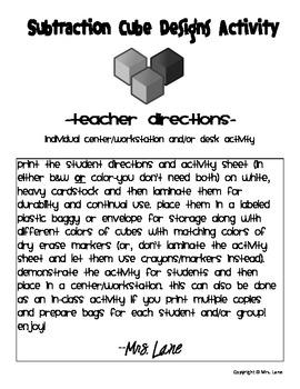 Subtraction Cube Designs Activity