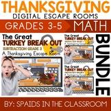 Subtraction Digital Escape Rooms Bundle Grades 3 - 5 Skill