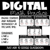 Subtraction Digital Math Practice for 2nd Grade