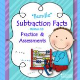 Subtraction Facts Practice & Assessment ~ Bundle