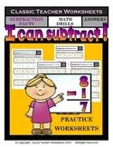 Subtraction Facts 1-Digit Numbers -Math Drills- Kindergarten Grade 1 (1st Grade)