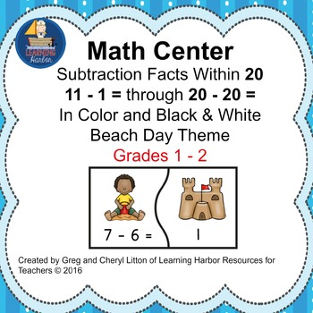 Subtraction Facts Within 10 - Beach Theme - In Color and Black & White