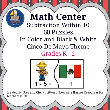 Subtraction Facts Within 10 - Cinco de Mayo Theme