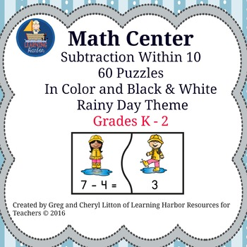 Subtraction Facts Within 10 - Rainy Day Theme