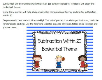 Subtraction Facts Within 20 - Basketball Theme