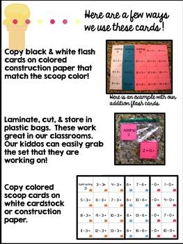 Subtraction Flash Cards (Ice Cream Theme)
