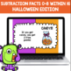 Subtraction Facts 0-8 within 16 (Halloween Edition)
