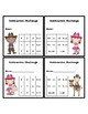Subtraction Fluency Progress Chart (Cowboy/Cowgirl Themed)