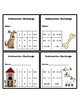 Subtraction Fluency Progress Chart (Dog Themed)