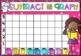 Subtraction Game Freebie
