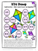 Subtraction Games: 25 Printable Math Bump Games for Facts Fluency