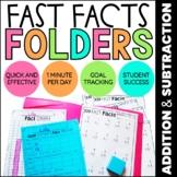 Math Fact Fluency | Addition & Subtraction | Math Fact Practice Folders BUNDLE