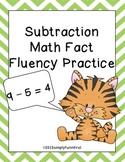 Subtraction Math Basic Fact Fluency Practice