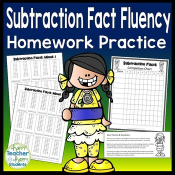 Subtraction Facts - Subtraction Homework Practice for -1 thru -10